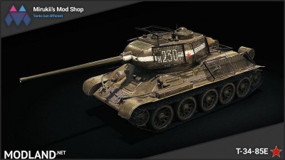 Mirukii's T-34-85E Remodel (Rudy Replacement) 1.5.1.0-0 [1.5.1.0], 1 photo